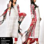 Gul Ahmed Lawn Collection Vol 3 (12)