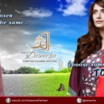 Dareecha Summer collection 2013 (4)