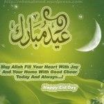 Eid Greeting Cards Eid wishes cards (5)