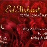 Eid Mubarak Wallpapers Images (8)