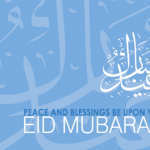eid mubarik images