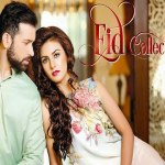 Women Eid formal dresses Chen One