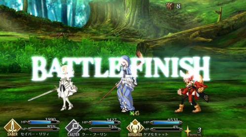 BattleFinish