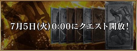強化第3弾その7