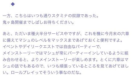 竹箒日記0707