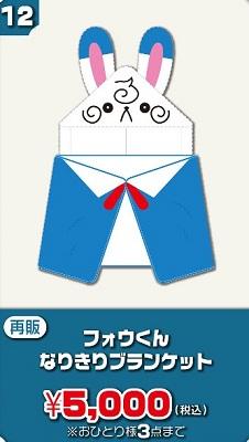 AJ-goods12