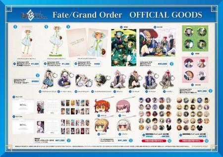 「AnimeJapan 2018」の「Fate/Grand Order」ブース出展情報