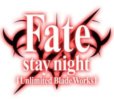 Fate-stay_night[Unlimited_Blade_Works]