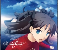 「Fate/stay night [Unlimited Blade Works]」EDテーマ「believe」