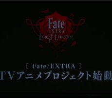 fate-extra-anime