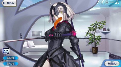 jeanne_alter13