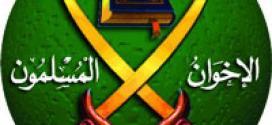 """إخوان الأردن أزمة داخلية عاصفة تنتج """"حزبا جديدا"""" وموافقة على إستراتيجية الملك نحو الدولة المدني"""