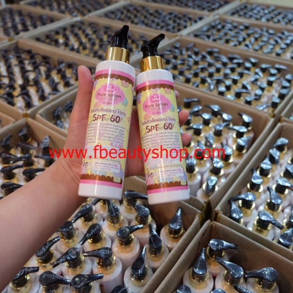 PURE LOTION BY JELLY ORIGINAL