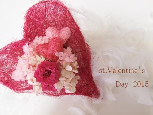 BUD-2015年2月バレンタインvalentines
