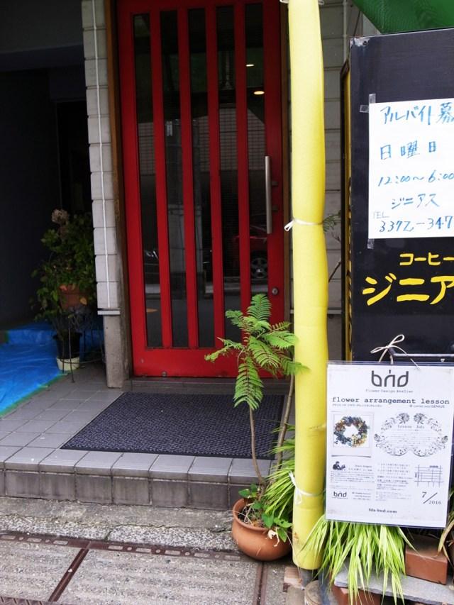7月フラワーレッスン@中野新橋ジニアス1日目