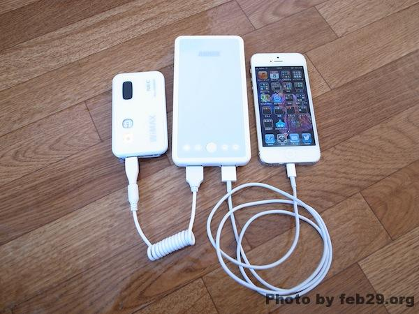 iPhone5とWiMAX