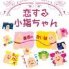 【LINEスタンプ】恋する女子に贈る「恋する小指ちゃん」リリース!