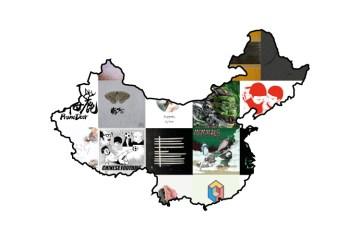 china_math