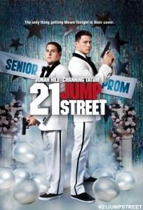 21 Jump Street+龍虎少年隊