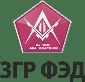 Практика на Самарском заводе Нефтяного Резервуарного Оборудования