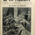 Božidar S. Nikolajević (2): Jedan bauk i jedan tabu
