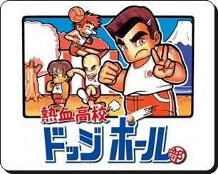 nkd title 【動画】ワイヤーアクションの様な驚愕ドッチボール美技凄技