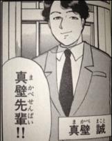 mizuki4 【ギネス登録?】祝40歳ジャニーズJr佐野瑞樹の同期.熱愛.結婚は