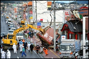 taifu14 【画像】台風を上空から見たら想像以上にビビる件!台風の驚異!台風の目