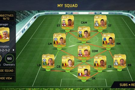 fifa 15 ultimate team ios ?w=860