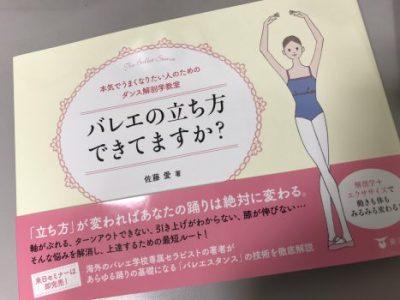 Aisatobook