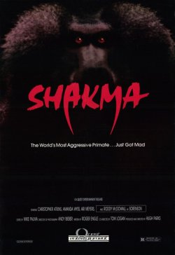 shakma-movie-poster-1991-1020249762