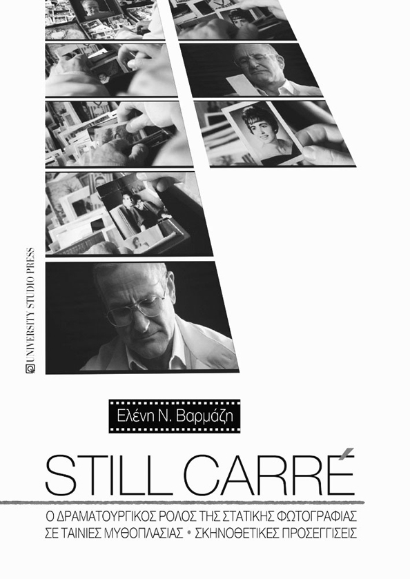 Varmazi-STILL-CARRE