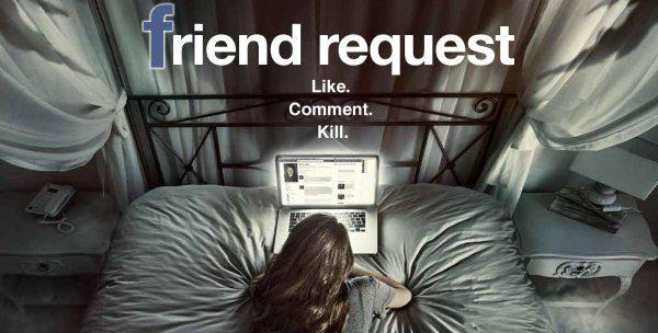 Πρόσεξε Ποιον Κάνεις Φίλο-FRIEND REQUEST