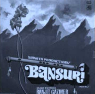 Nepali Film - Bansuri (1981)