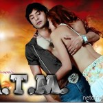 ATM-movie-poster-2