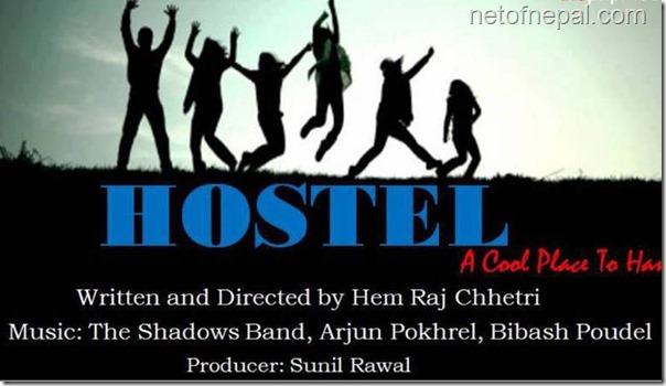 Nepali Film - Hostel (2013)