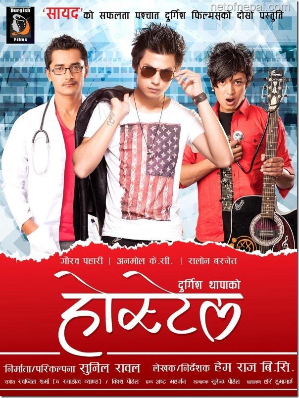 hostel poster (2)0