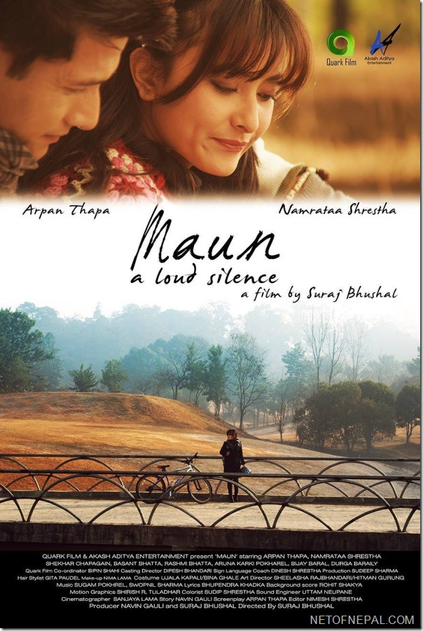 maun poster first look
