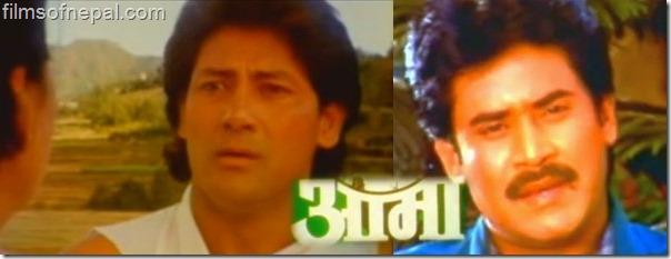 Nepali Film - Aama (1996)
