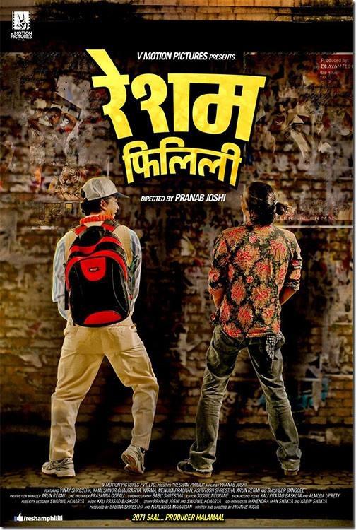 Nepali Film - Resham Filili (2015)