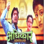 adhikar-nepali-movie.jpg