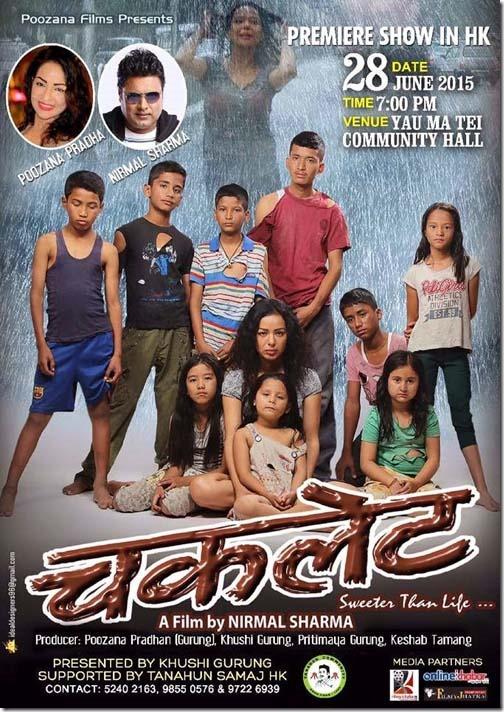 Nepali Film - Chocolate (2015)