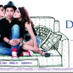 dreams-nepali-movie-poster2.jpg