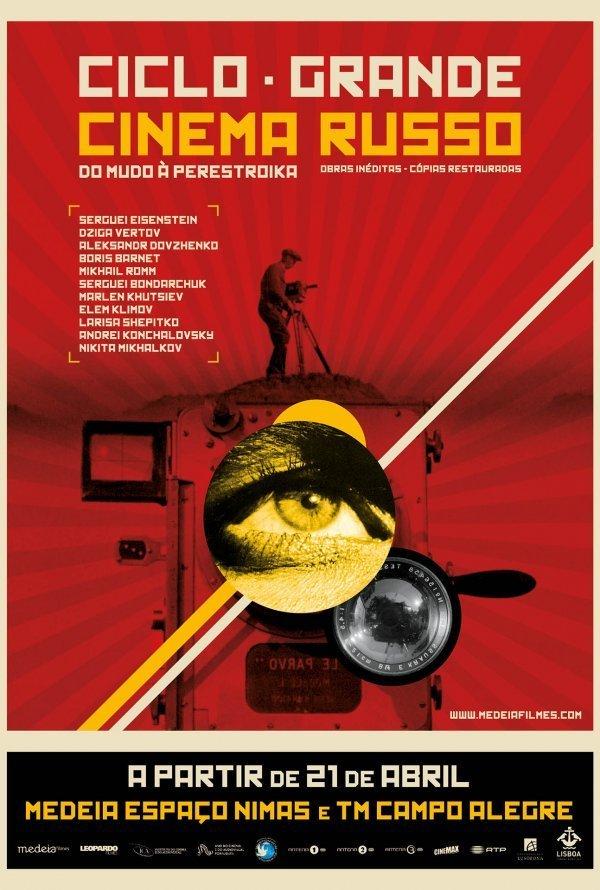 Poster do filme Olhos Negros