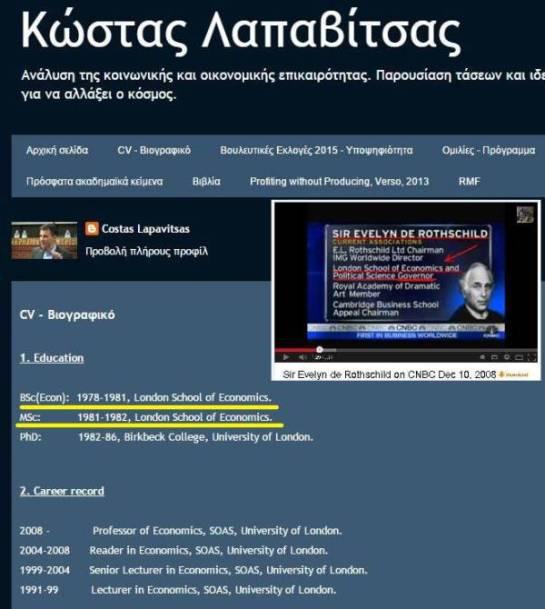 Οἱ «φυτεμένες» μαριονέτες τῶν Rothschild συγκροτοῦν τὶς κυβερνήσεις «μας»!!!14