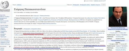 Οἱ «φυτεμένες» μαριονέτες τῶν Rothschild συγκροτοῦν τὶς κυβερνήσεις «μας»!!!2