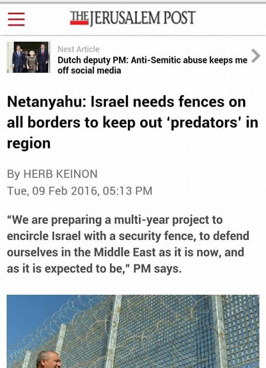 Περιφράζοντας το Ισραήλ