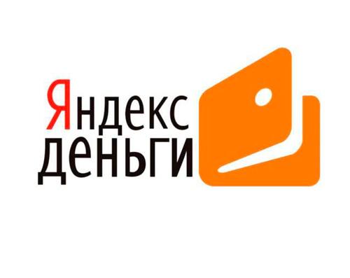 Плюсы и минусы платежной системы Яндекс.Деньги.