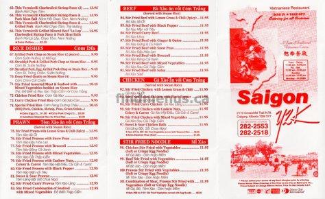 SaigonY2K-menu2