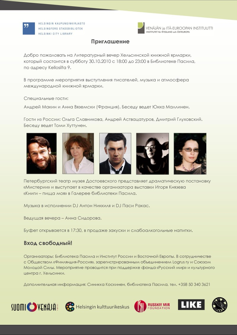 Iltaklubi_ru